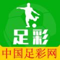 中国足彩网手机版