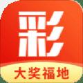 易中彩票app