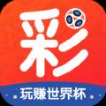 乐米彩票app