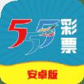 555彩票APK