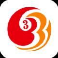 33彩票app