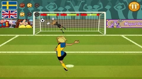 女足点球游戏软件截图0