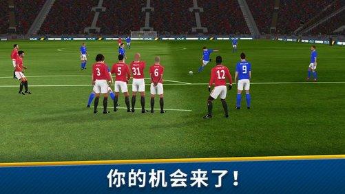 梦幻足球联盟2019破解版软件截图4