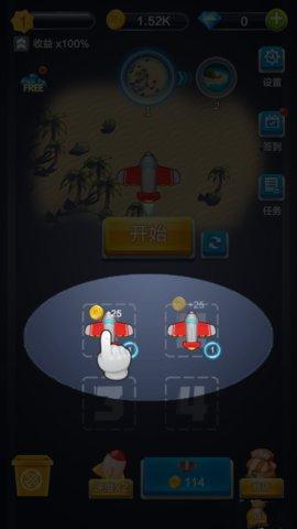 放置奇机游戏软件截图2