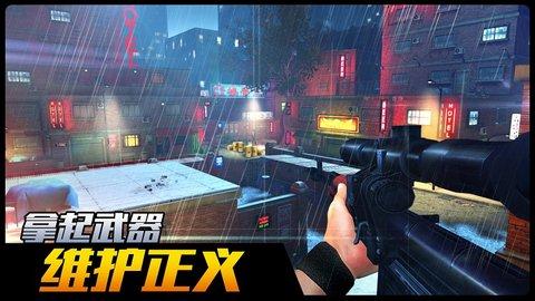 荣耀狙击最强3D射击游戏软件截图1