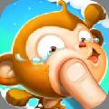 猴子格斗游戏