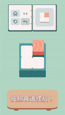 内饭盒游戏
