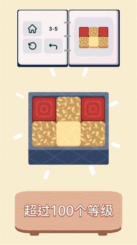 内饭盒游戏软件截图3