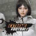 Extreme Football(极