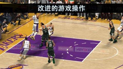 NBA2K19安卓版软件截图0