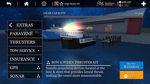 钓鱼模拟器游戏软件截图3