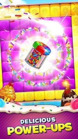 甜蜜逃生游戏软件截图1
