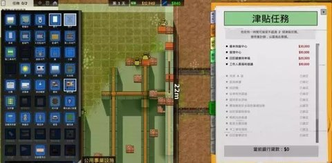 监狱工程师游戏
