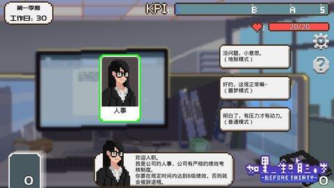 樱花校园模拟器英文版软件截图2