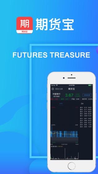 股票配资涨软件截图1