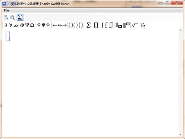 小瘦牛数学公式编辑器下载