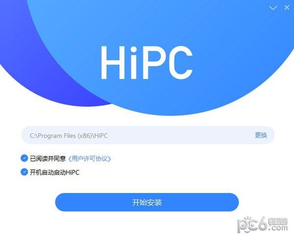 HiPC电脑移动助手下载