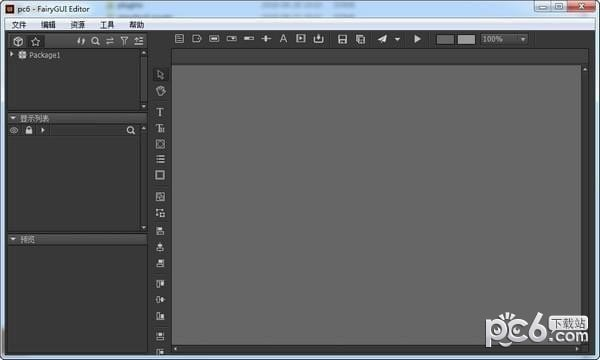 FairyGUI Editor(UI编辑器)下载