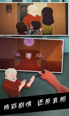 诡秘庄园逃离密室游戏