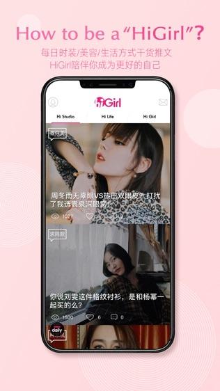 HiGirl – 全球时髦女孩的时尚社群