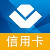 深圳农村商业银行信用
