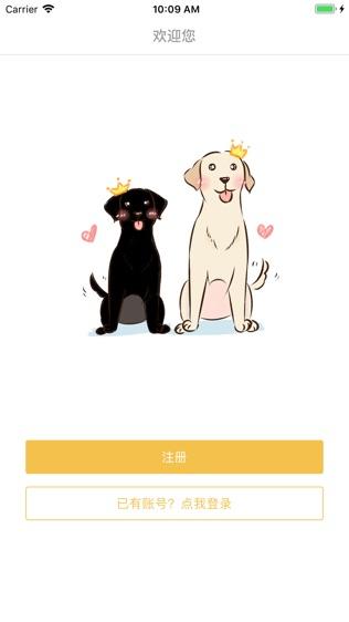 宠物日常软件截图0