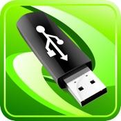 USB利器