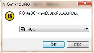 NETGATE Internet Security(网络安全软件)下载