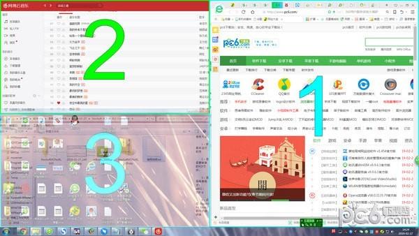 Screen+分屏软件下载