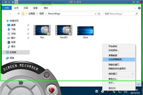 游戏截图录像(ZD Soft Screen Recorder)下载