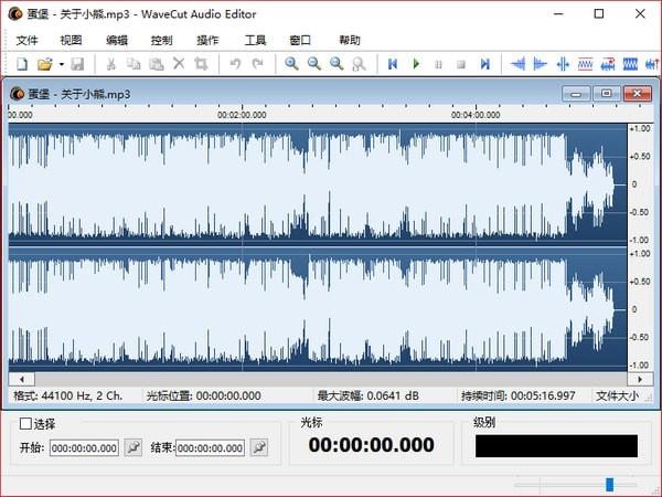 WaveCut Audio Editor绿色版下载