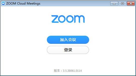 zoom cloud meetings(视频会议软件)下载