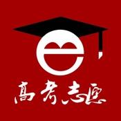 高考e志愿