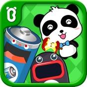 宝宝学垃圾分类-宝宝巴士-儿童习惯养成益智游戏
