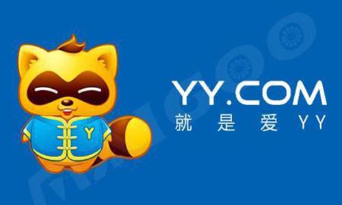 yy语音软件