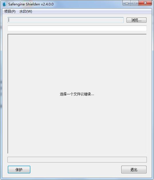 Safengine(移动安全应用)下载