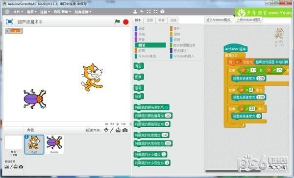 ArduinoScratch(图形化编程软件)下载