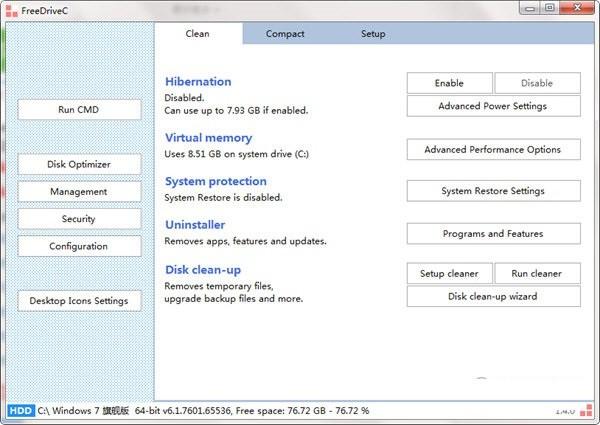 FreeDriveC(系统垃圾清理工具)下载