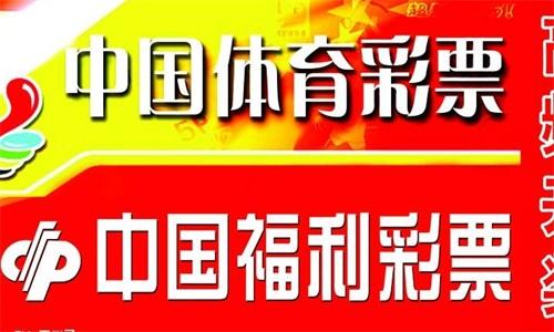 91计划网pk10飞艇软件合辑