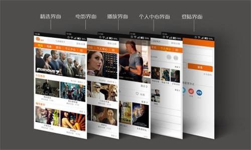 不用下载成人电影观看_免费看电视电影软件下载-免费影视app大全_多特软件站
