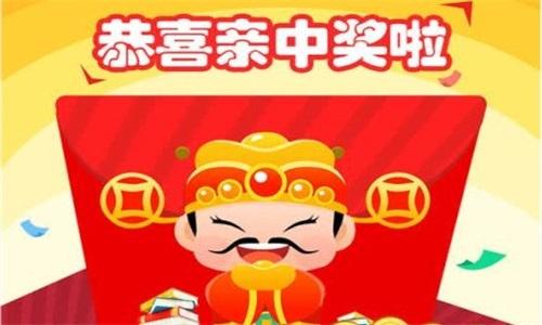 彩神8大发快三app软件合辑