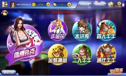 黄金城棋牌下载送8元软件合辑