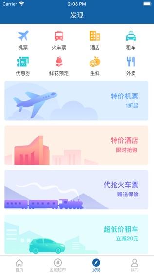 桂林国民村镇银行
