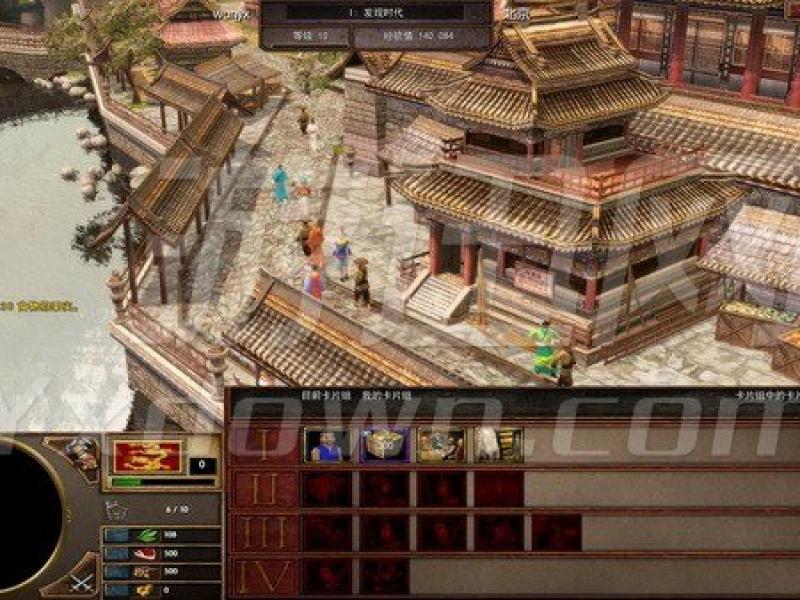 帝国时代3天明 中文版下载