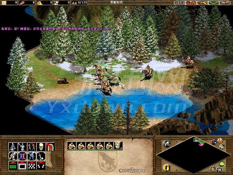 帝国时代2:征服者1.4 中文版下载