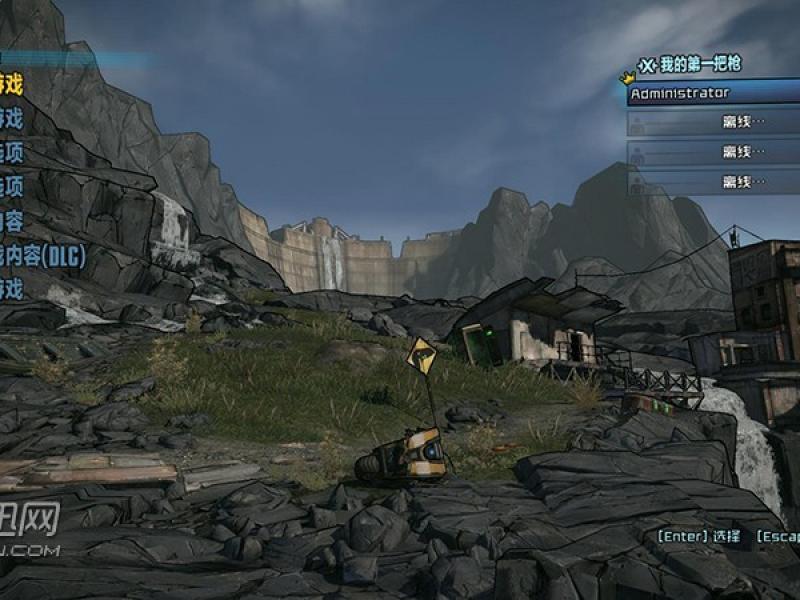 无主之地2:机械术士 破解版下载