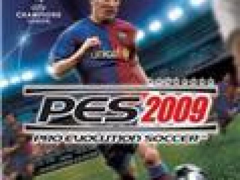 实况足球2009 中文版