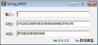 String MD5(字符串MD5值计算工具)下载