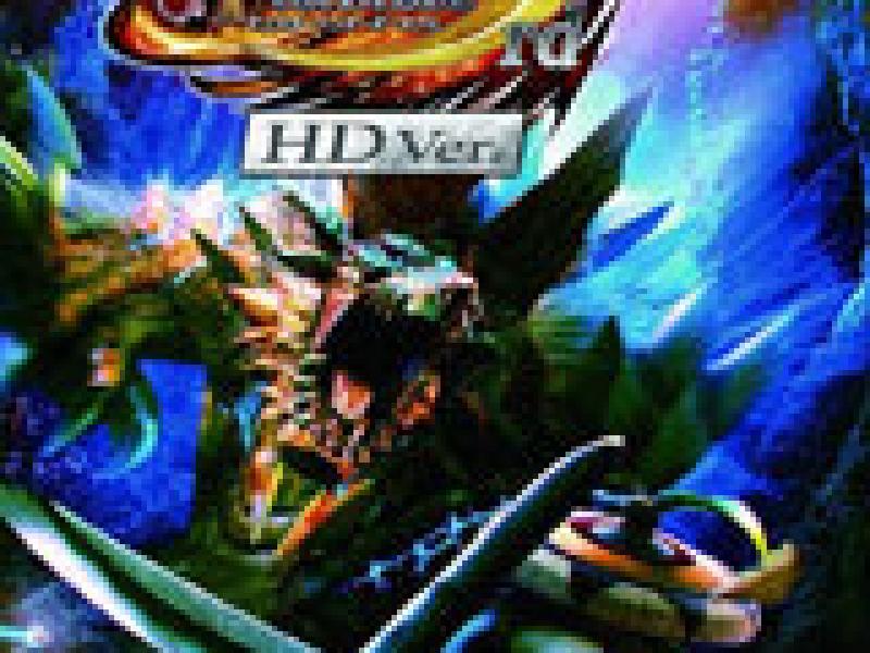 怪物猎人P3 PC中文版