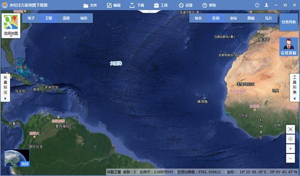 水经注万能地图下载器X3下载